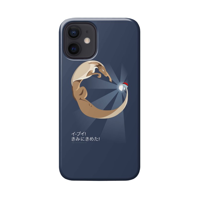 Eevee! I choose you! Accessories Phone Case by Christi Kennedy