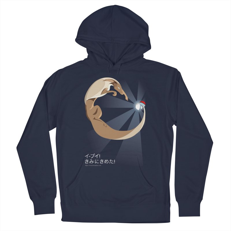 Eevee! I choose you! Men's Pullover Hoody by Christi Kennedy
