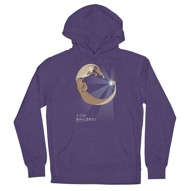Eevee! I choose you! Women's French Terry Pullover Hoody by Christi Kennedy