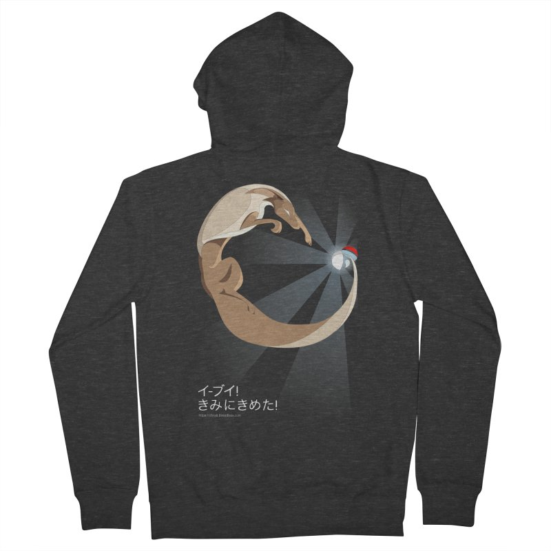 Eevee! I choose you! Women's Zip-Up Hoody by Christi Kennedy