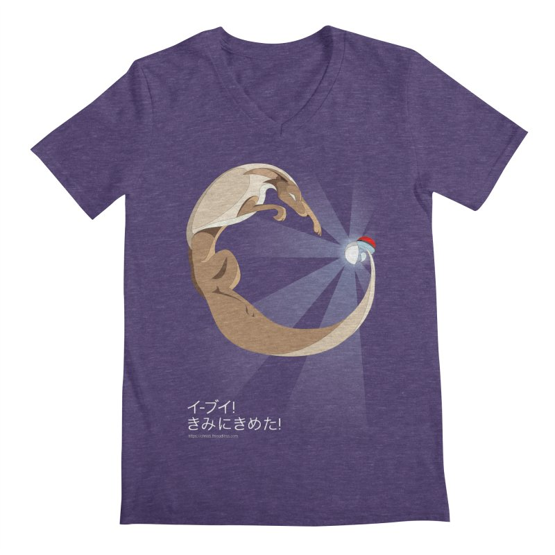 Eevee! I choose you! Men's V-Neck by Christi Kennedy