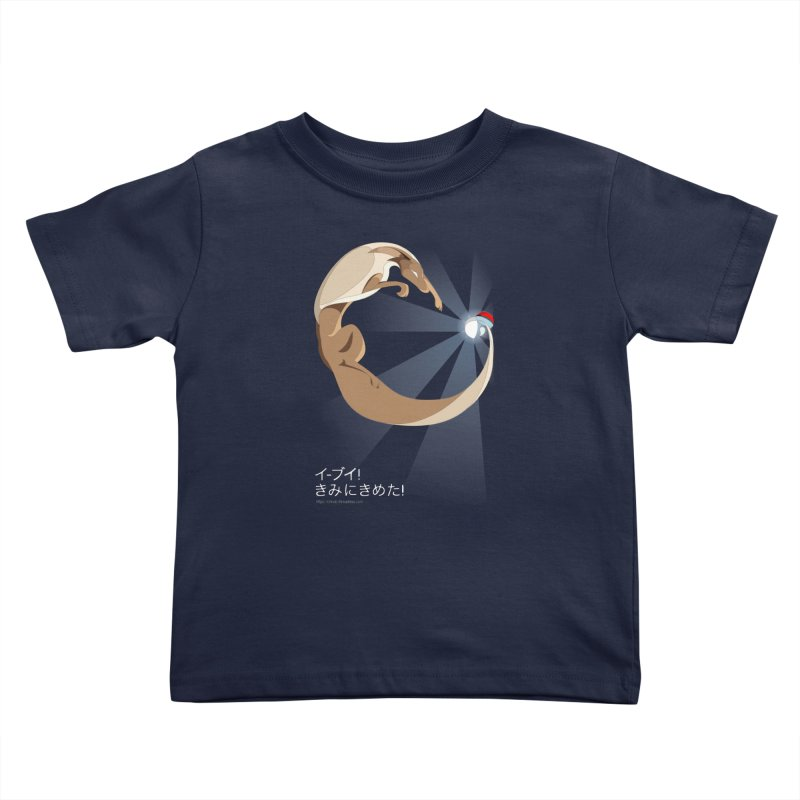 Eevee! I choose you! Kids Toddler T-Shirt by Christi Kennedy