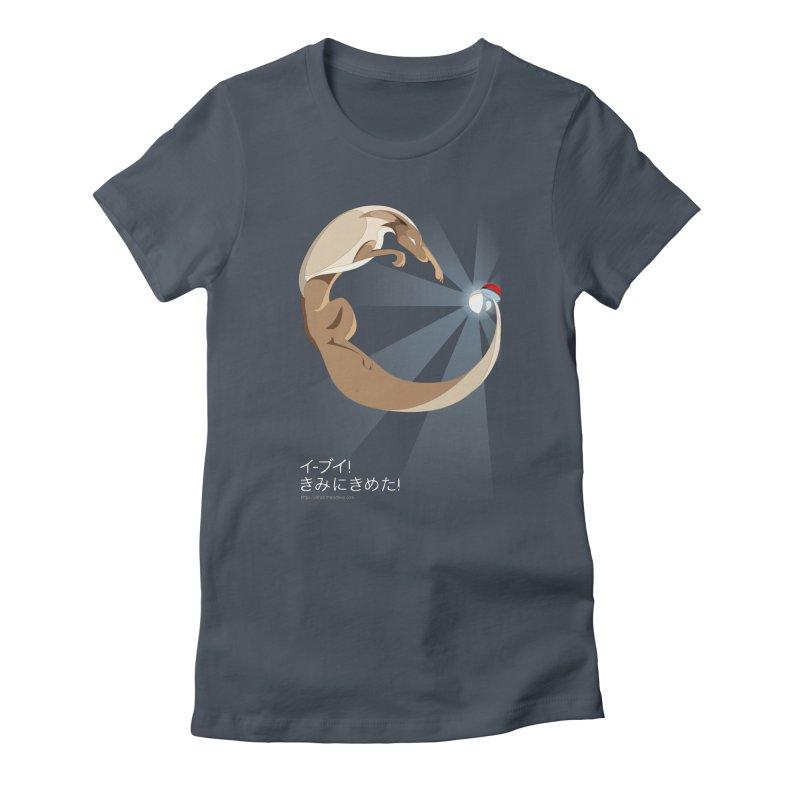 Eevee! I choose you! Women's T-Shirt by Christi Kennedy
