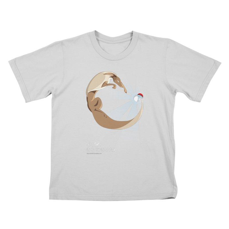 Eevee! I choose you! Kids T-Shirt by Christi Kennedy