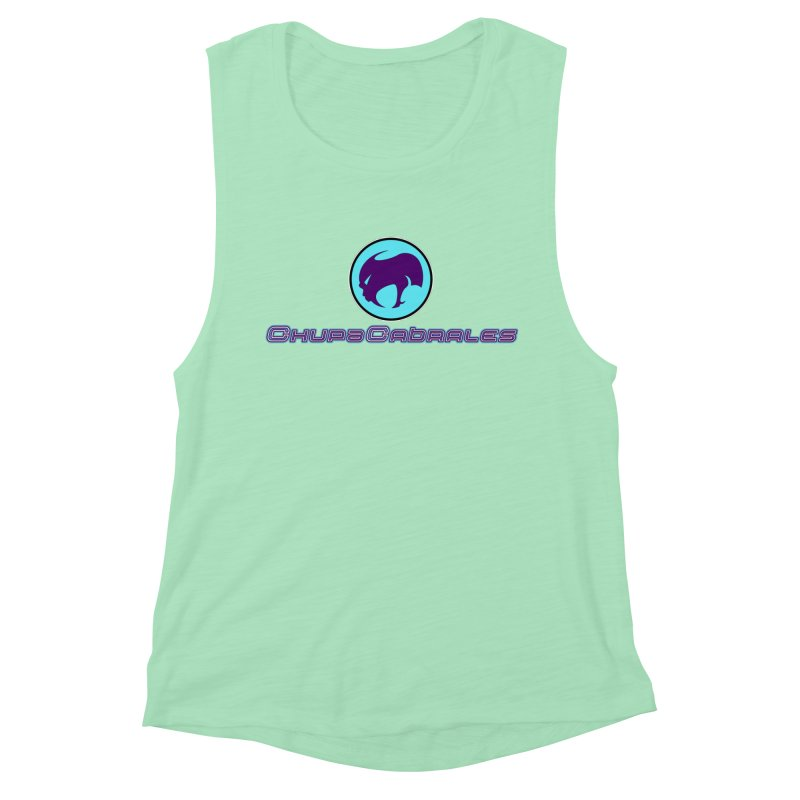 The official seal of the ChupaCabrales Women's Muscle Tank by ChupaCabrales's Shop