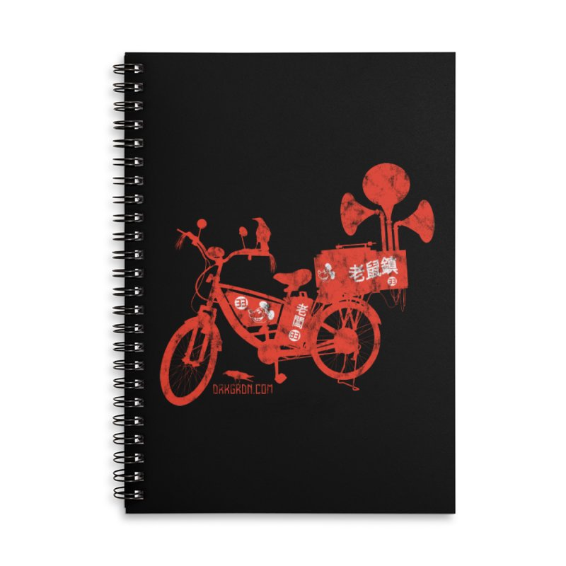 Riding Bikes & Playing Records Accessories Lined Spiral Notebook by DarkGarden