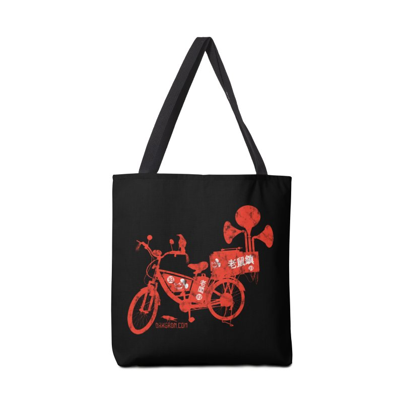 Riding Bikes & Playing Records Accessories Tote Bag Bag by DarkGarden