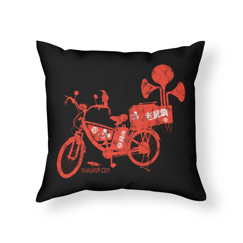 Riding Bikes & Playing Records Home Throw Pillow by DarkGarden