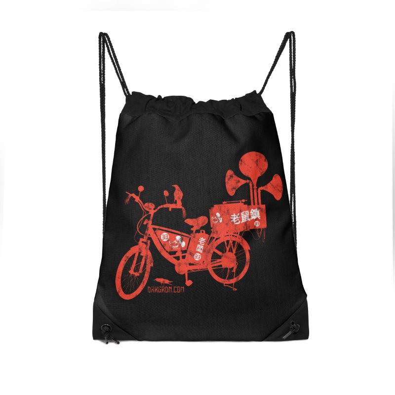 Riding Bikes & Playing Records Accessories Drawstring Bag Bag by DarkGarden