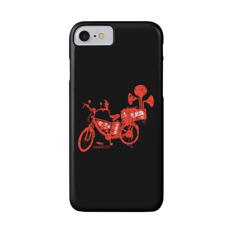 Riding Bikes & Playing Records Accessories Phone Case by DarkGarden