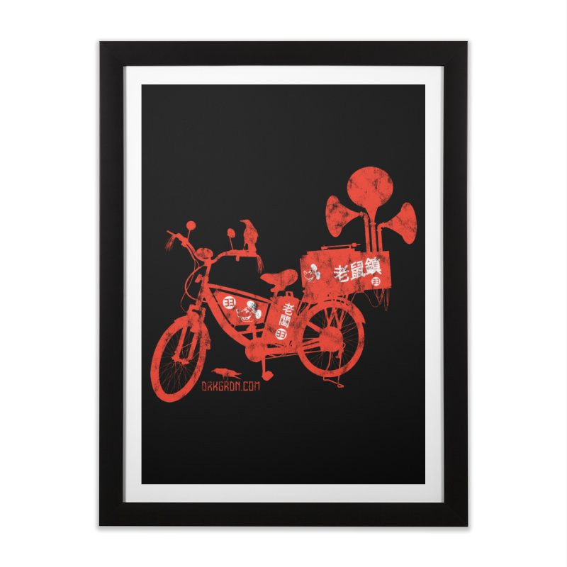 Riding Bikes & Playing Records Home Framed Fine Art Print by DarkGarden