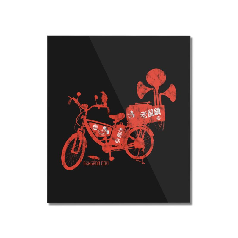 Riding Bikes & Playing Records Home Mounted Acrylic Print by DarkGarden
