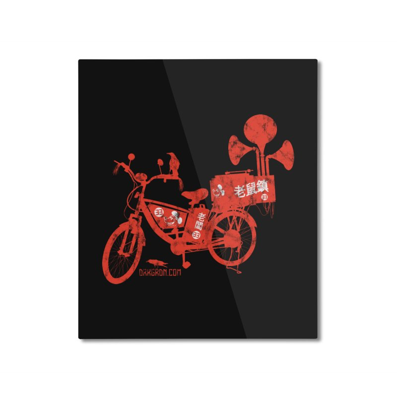 Riding Bikes & Playing Records Home Mounted Aluminum Print by DarkGarden