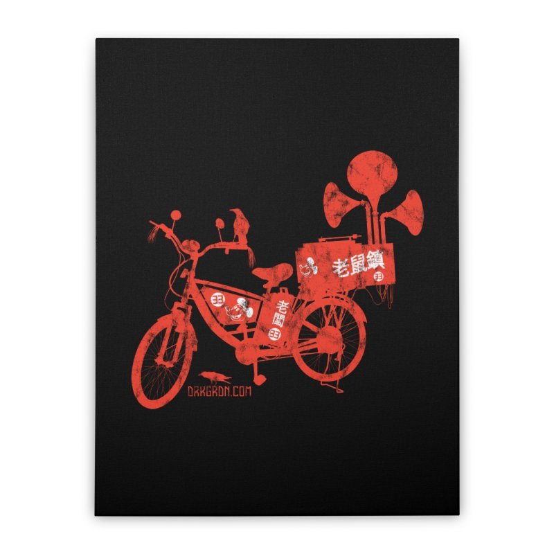 Riding Bikes & Playing Records Home Stretched Canvas by DarkGarden