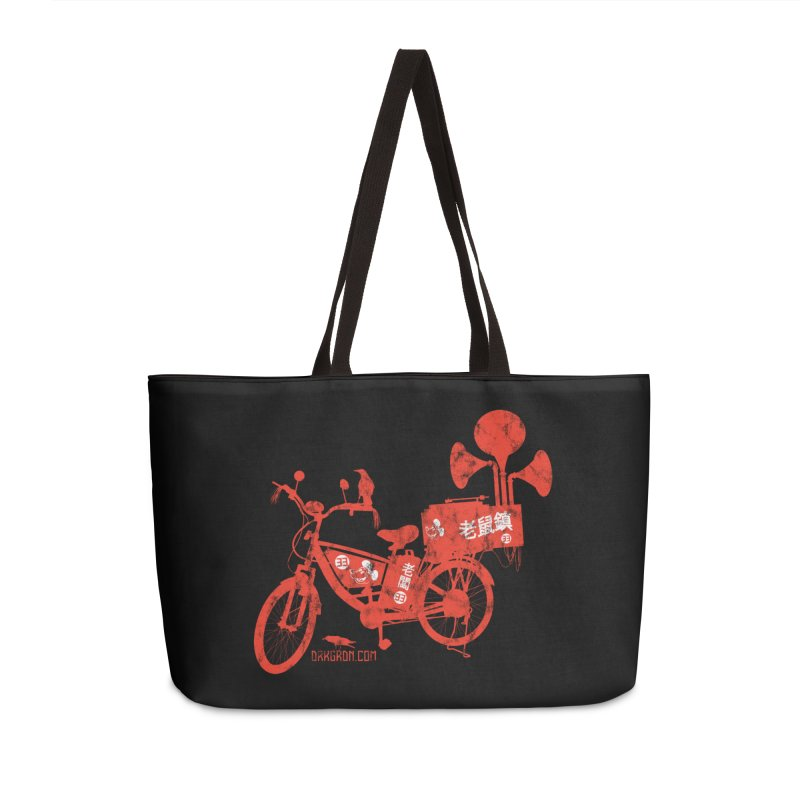 Riding Bikes & Playing Records Accessories Weekender Bag Bag by DarkGarden