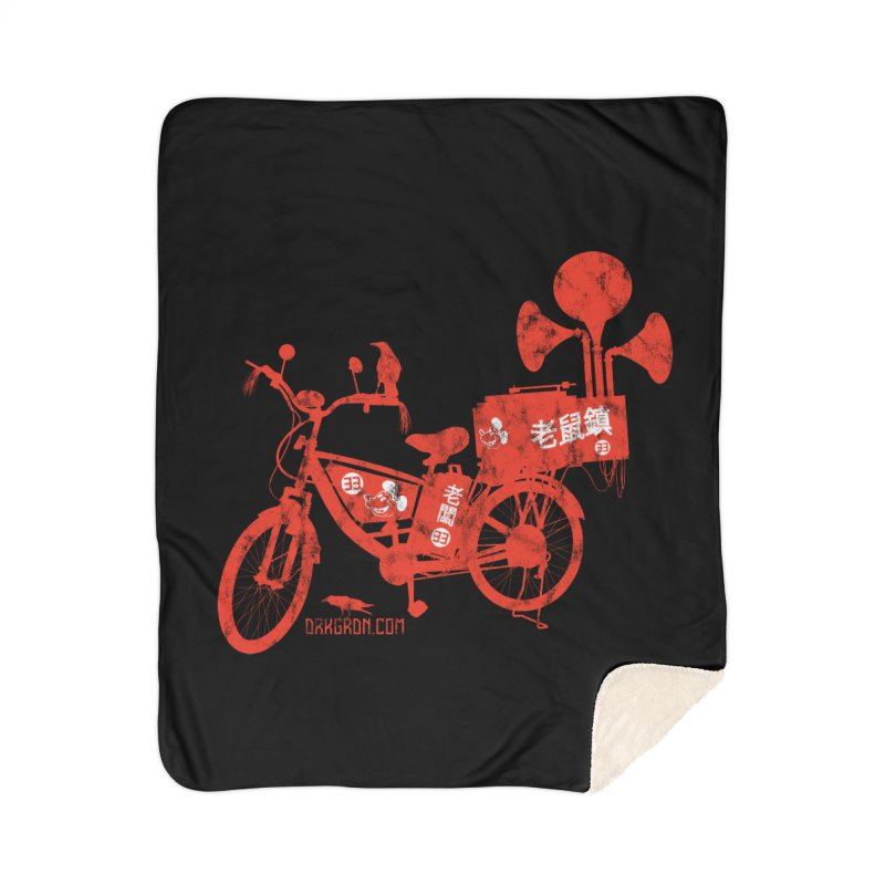 Riding Bikes & Playing Records Home Sherpa Blanket Blanket by DarkGarden