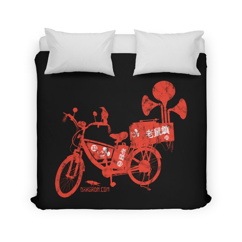 Riding Bikes & Playing Records Home Duvet by DarkGarden