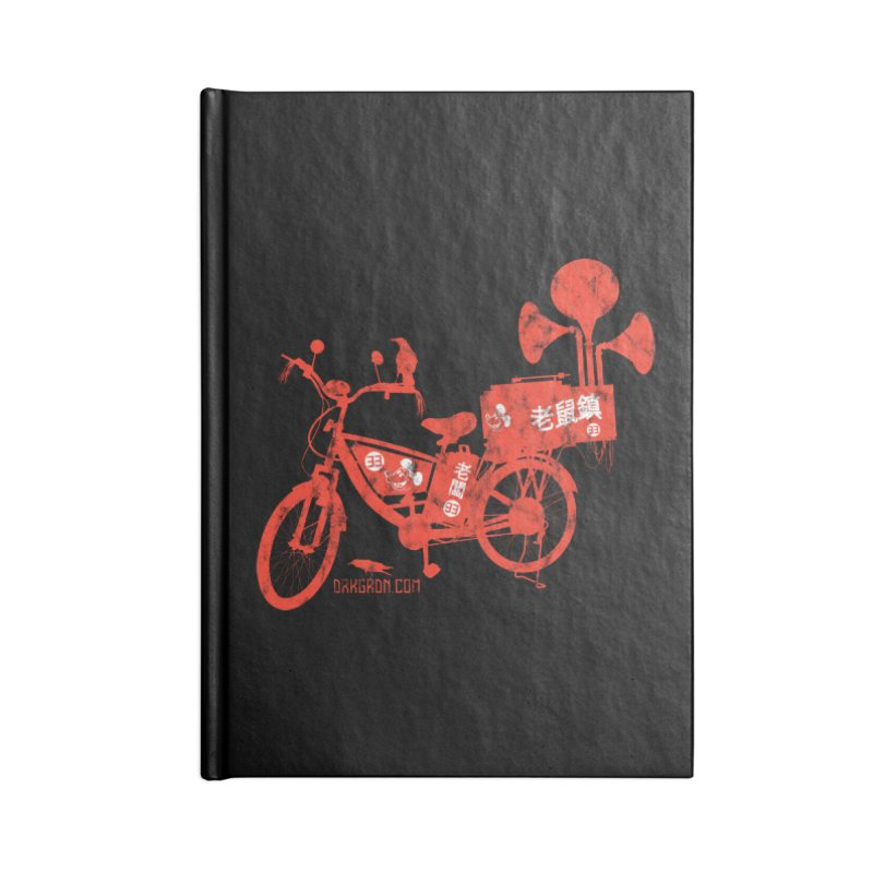 Riding Bikes & Playing Records Accessories Lined Journal Notebook by DarkGarden