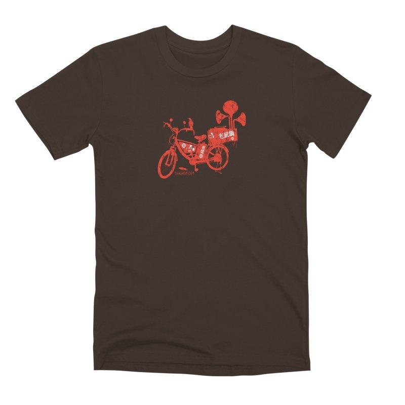 Riding Bikes & Playing Records Men's Premium T-Shirt by DarkGarden