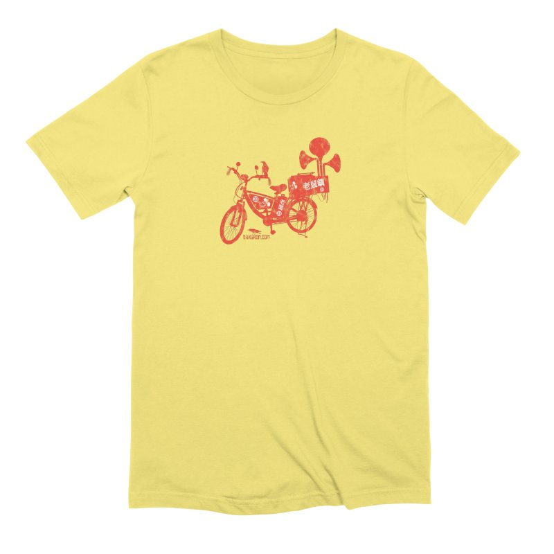 Riding Bikes & Playing Records Men's Extra Soft T-Shirt by DarkGarden