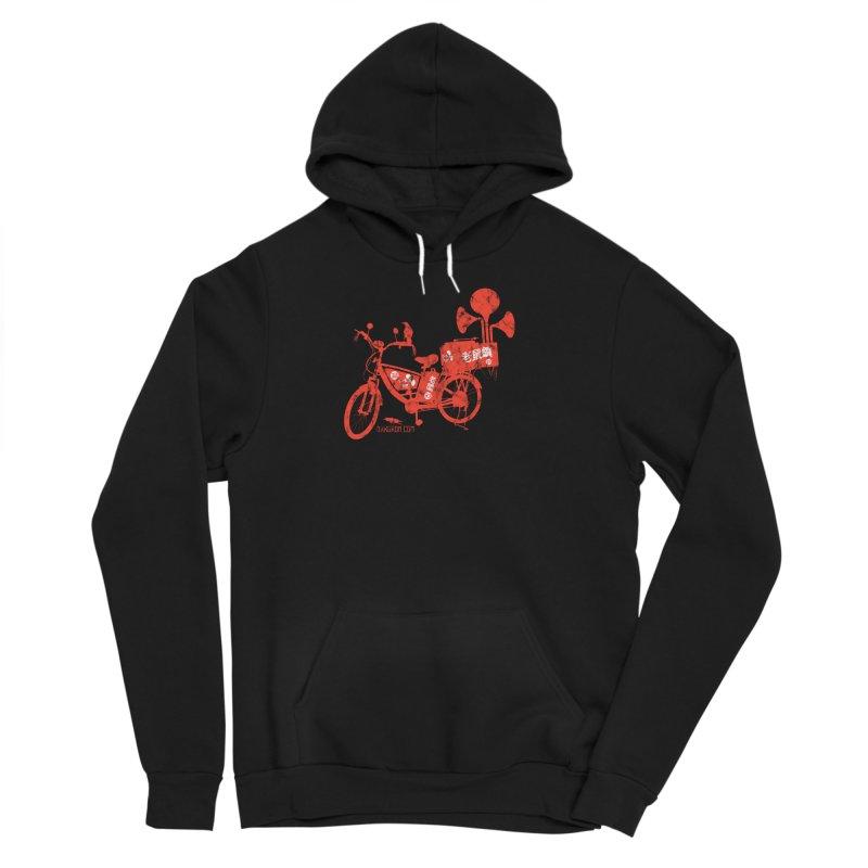 Riding Bikes & Playing Records Women's Sponge Fleece Pullover Hoody by DarkGarden
