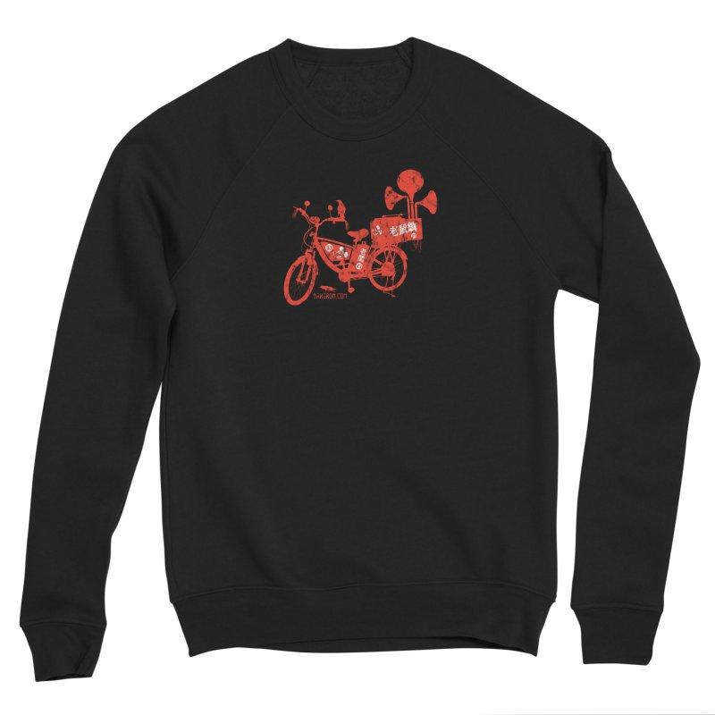 Riding Bikes & Playing Records Women's Sponge Fleece Sweatshirt by DarkGarden