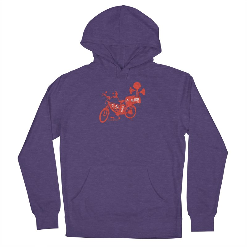 Riding Bikes & Playing Records Women's French Terry Pullover Hoody by DarkGarden