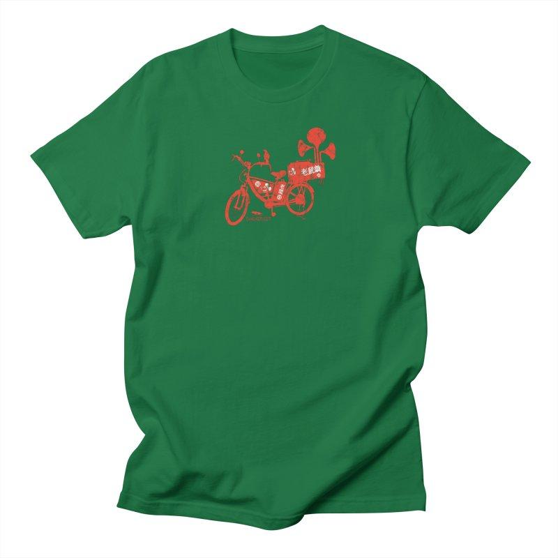 Riding Bikes & Playing Records Women's Regular Unisex T-Shirt by DarkGarden