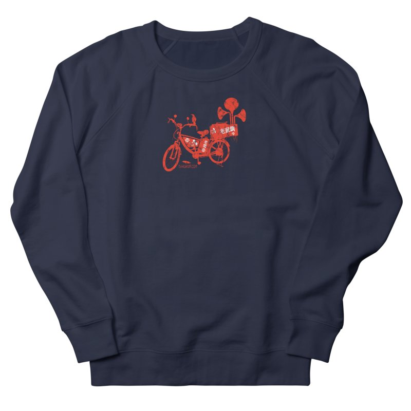 Riding Bikes & Playing Records Men's French Terry Sweatshirt by DarkGarden