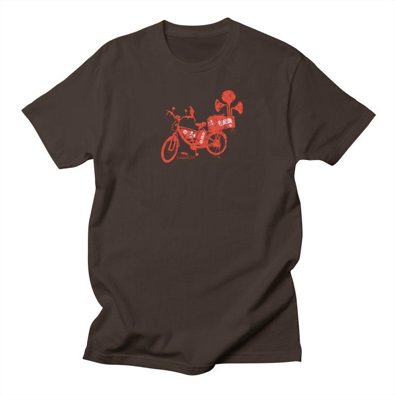 Riding Bikes & Playing Records Men's Regular T-Shirt by DarkGarden