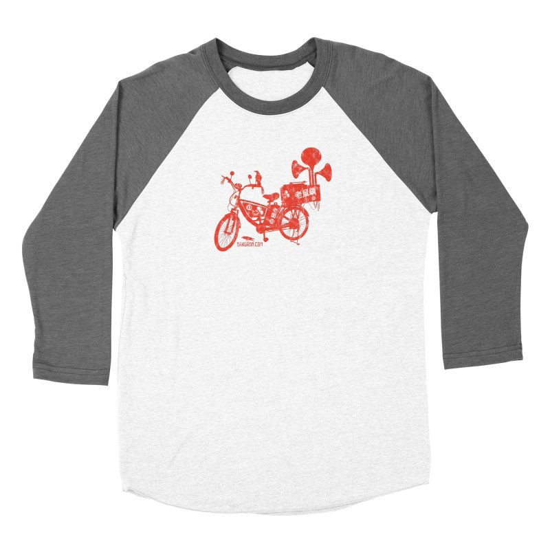 Riding Bikes & Playing Records Women's Baseball Triblend Longsleeve T-Shirt by DarkGarden