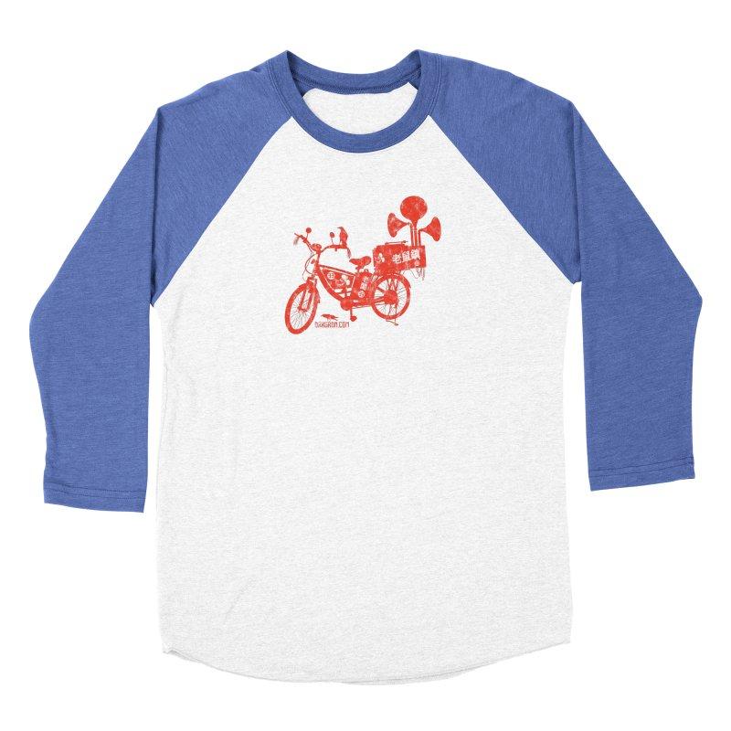 Riding Bikes & Playing Records Men's Baseball Triblend Longsleeve T-Shirt by DarkGarden