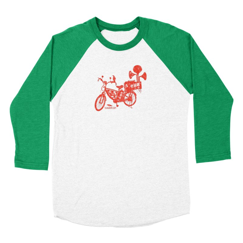 Riding Bikes & Playing Records Men's Baseball Triblend Longsleeve T-Shirt by DarkGarden