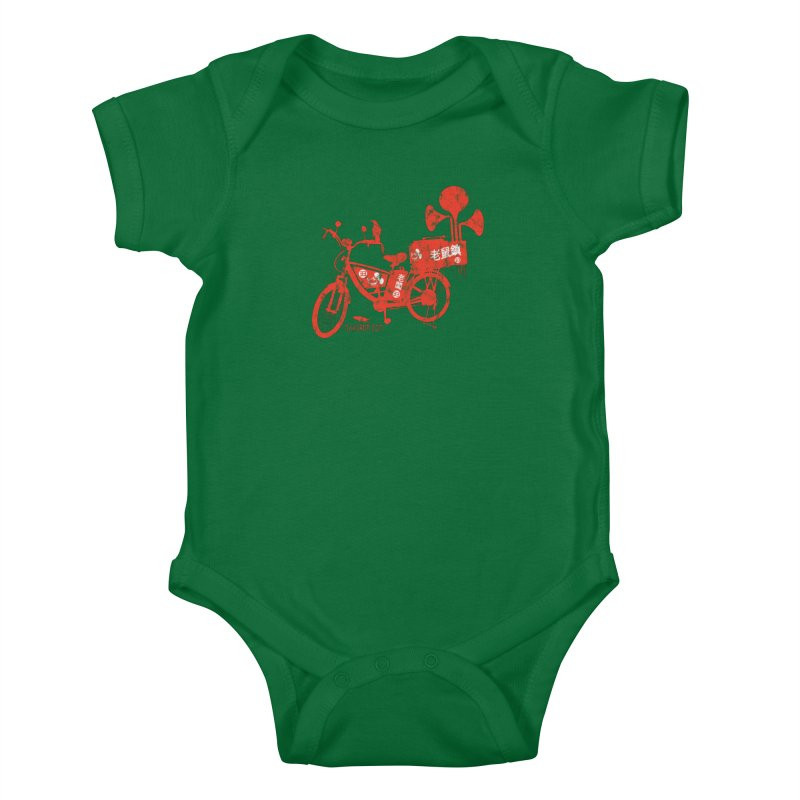 Riding Bikes & Playing Records Kids Baby Bodysuit by DarkGarden