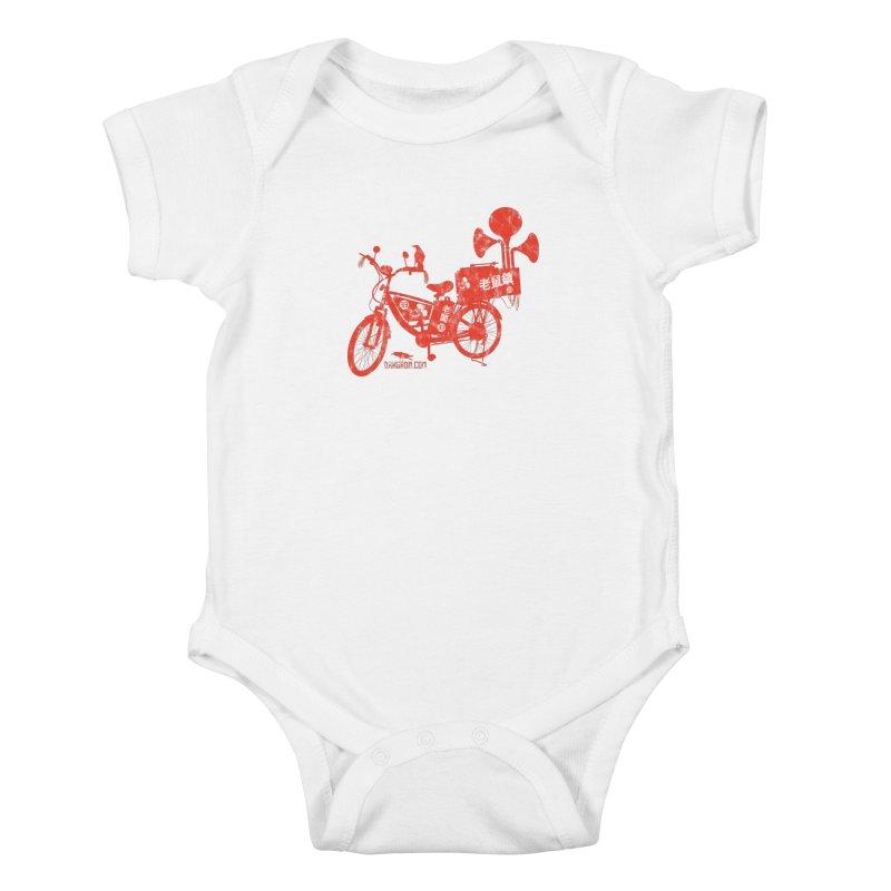 Riding Bikes & Playing Records Kids Baby Bodysuit by DarkGarden
