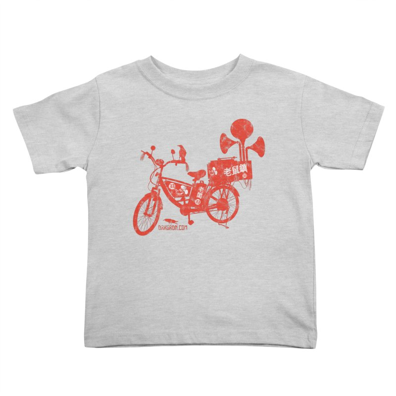 Riding Bikes & Playing Records Kids Toddler T-Shirt by DarkGarden