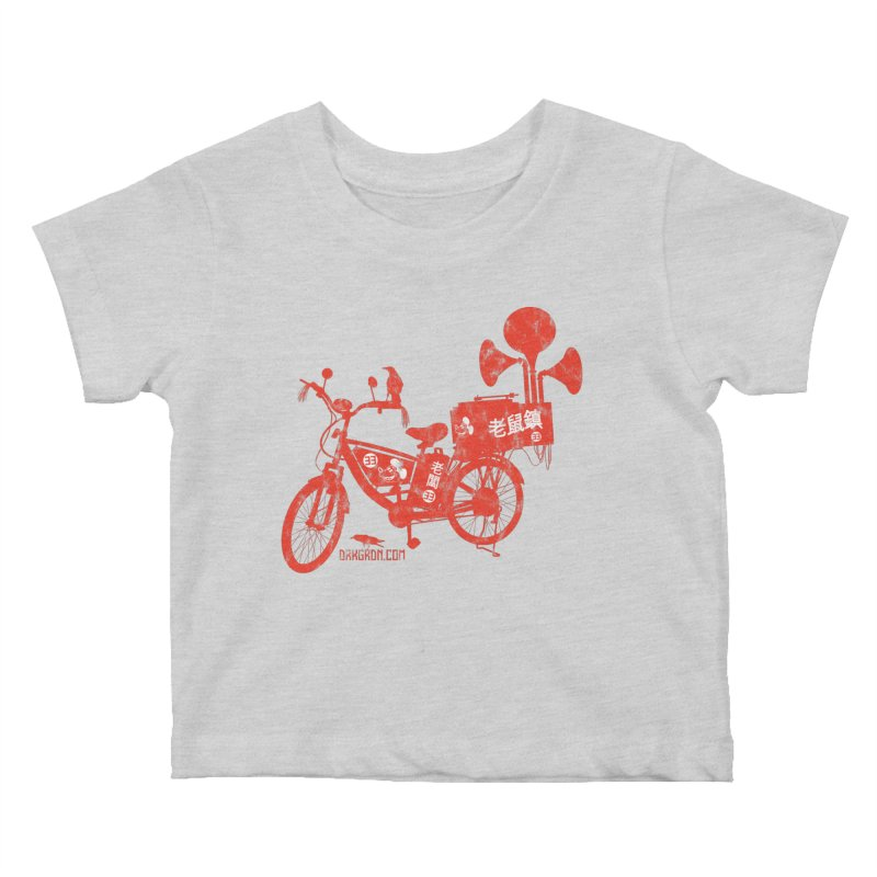 Riding Bikes & Playing Records Kids Baby T-Shirt by DarkGarden