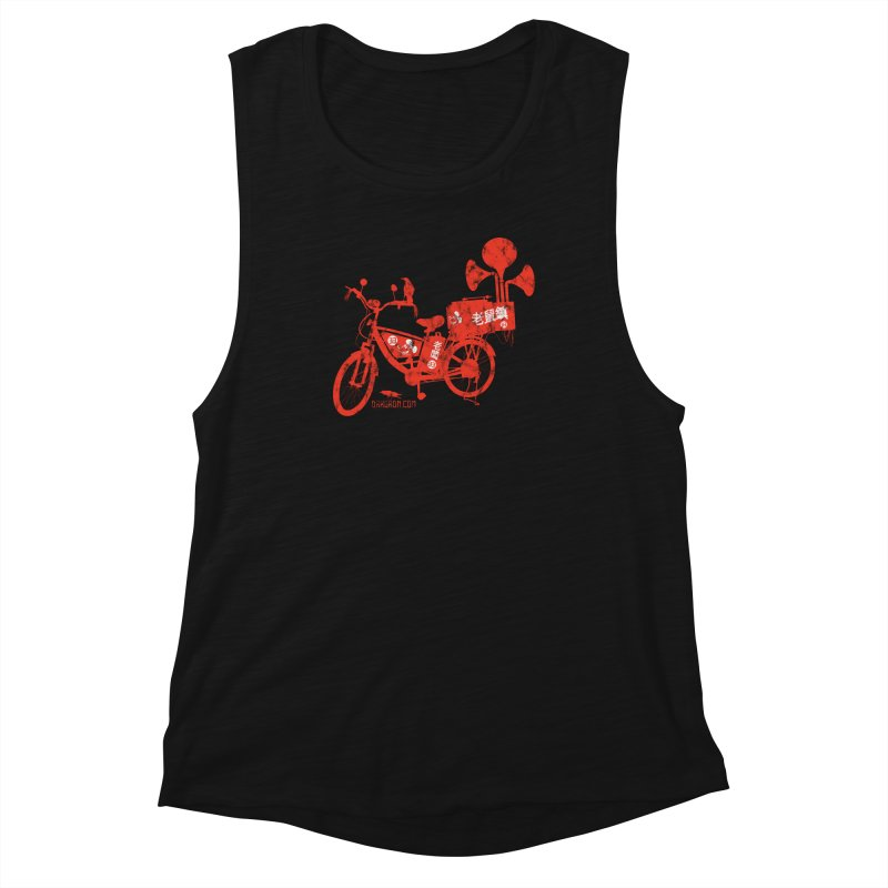 Riding Bikes & Playing Records Women's Tank by DarkGarden