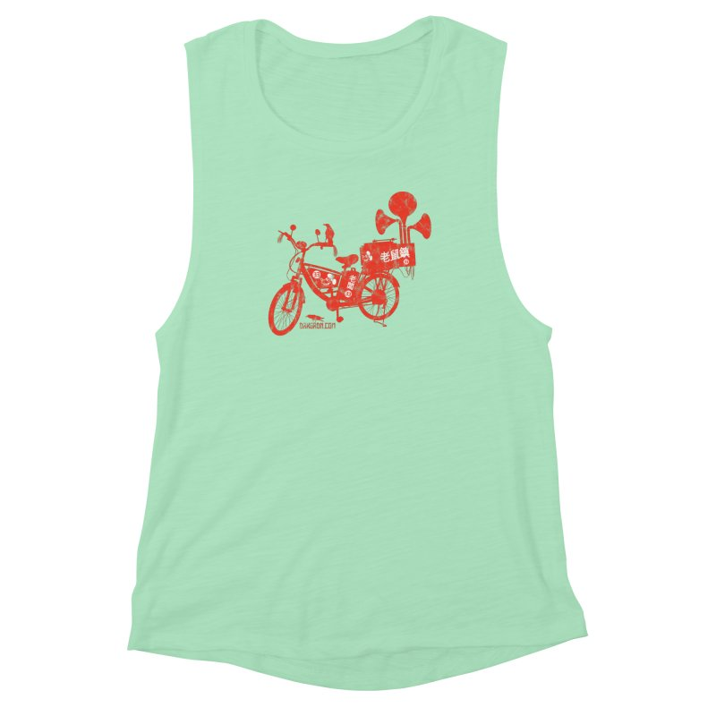 Riding Bikes & Playing Records Women's Muscle Tank by DarkGarden
