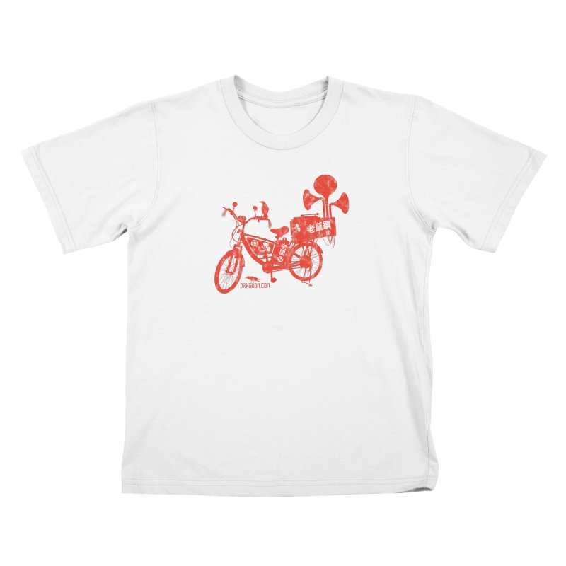 Riding Bikes & Playing Records Kids T-Shirt by DarkGarden