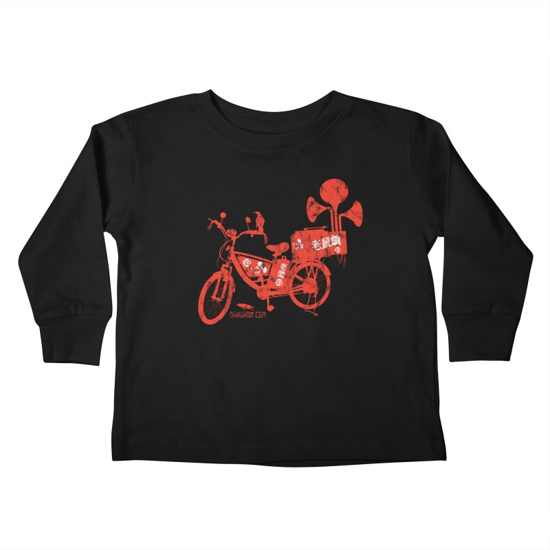 Riding Bikes & Playing Records Kids Toddler Longsleeve T-Shirt by DarkGarden