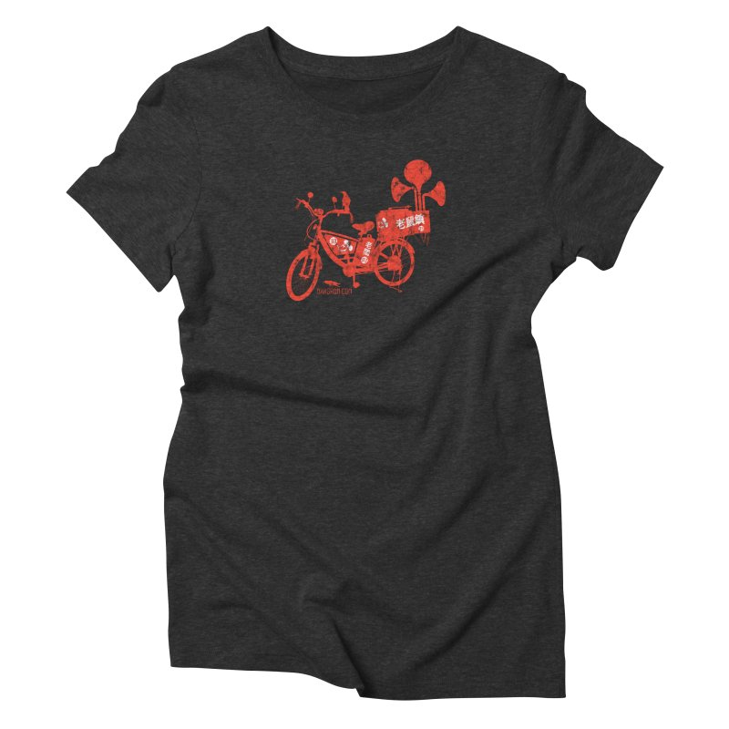 Riding Bikes & Playing Records Women's Triblend T-Shirt by DarkGarden