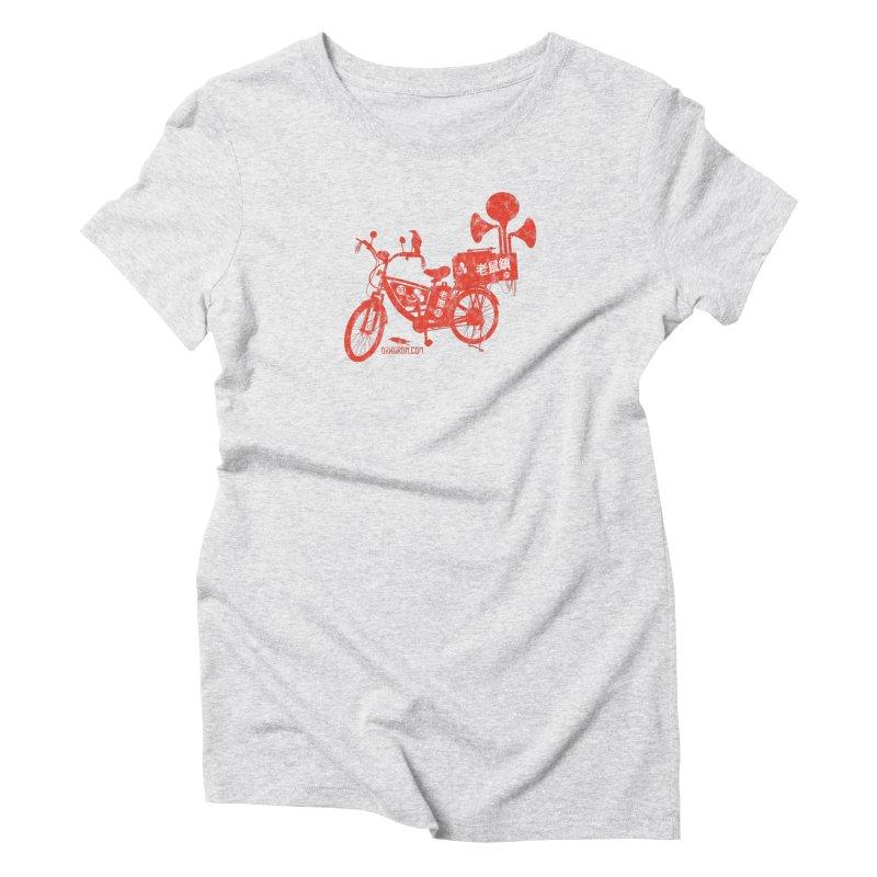 Riding Bikes & Playing Records Women's Triblend T-Shirt by DarkGarden