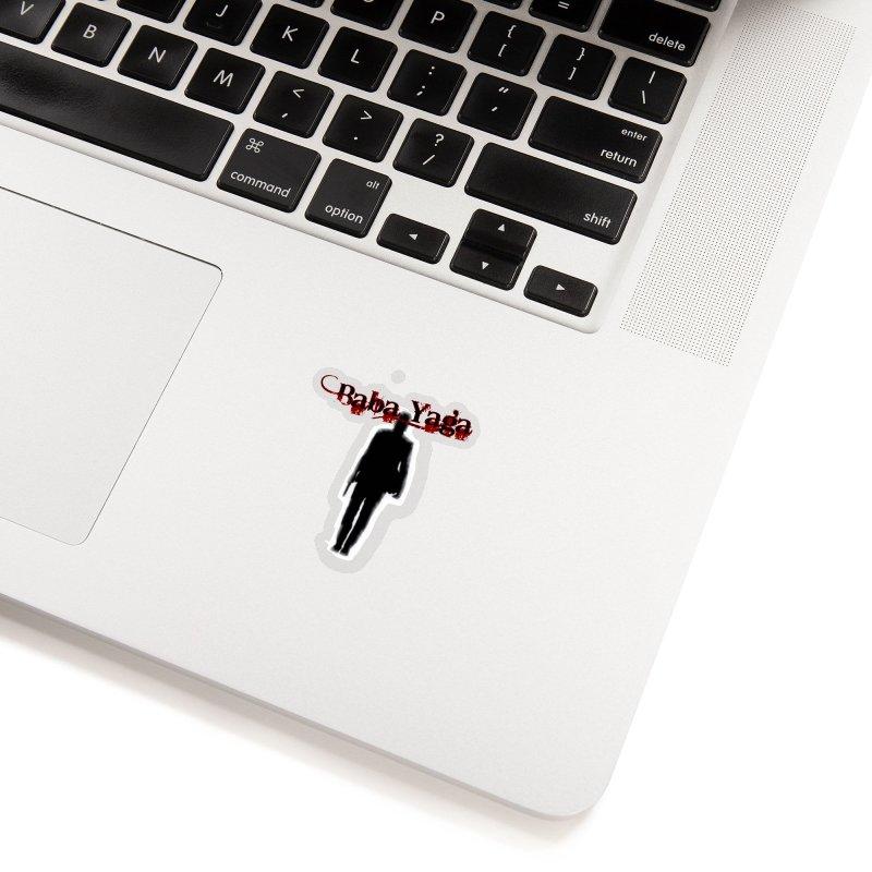 Baba Yaga Accessories Sticker by DesignsbyAnvilJames's Artist Shop