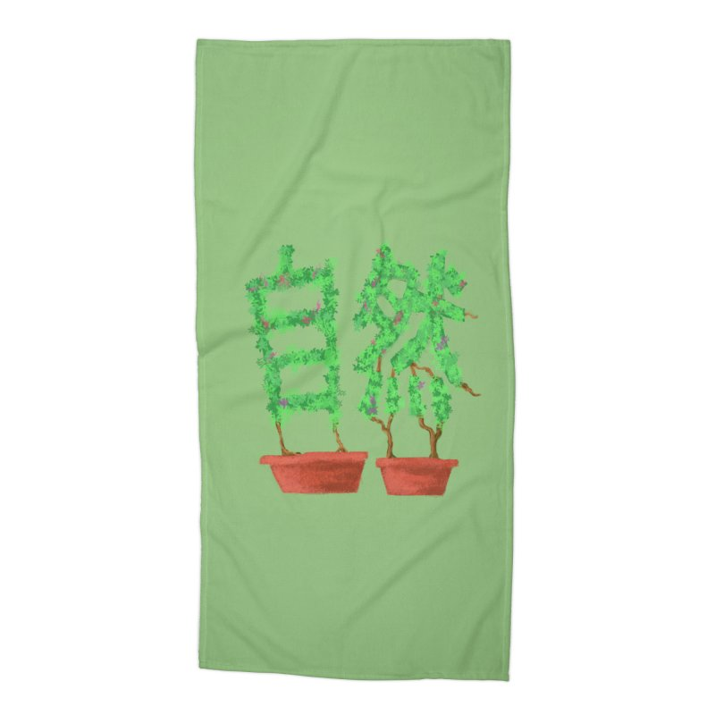 Nature Accessories Beach Towel by DiegoMRod's Artist Shop