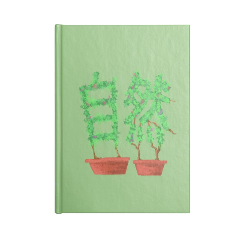 Nature Accessories Lined Journal Notebook by DiegoMRod's Artist Shop