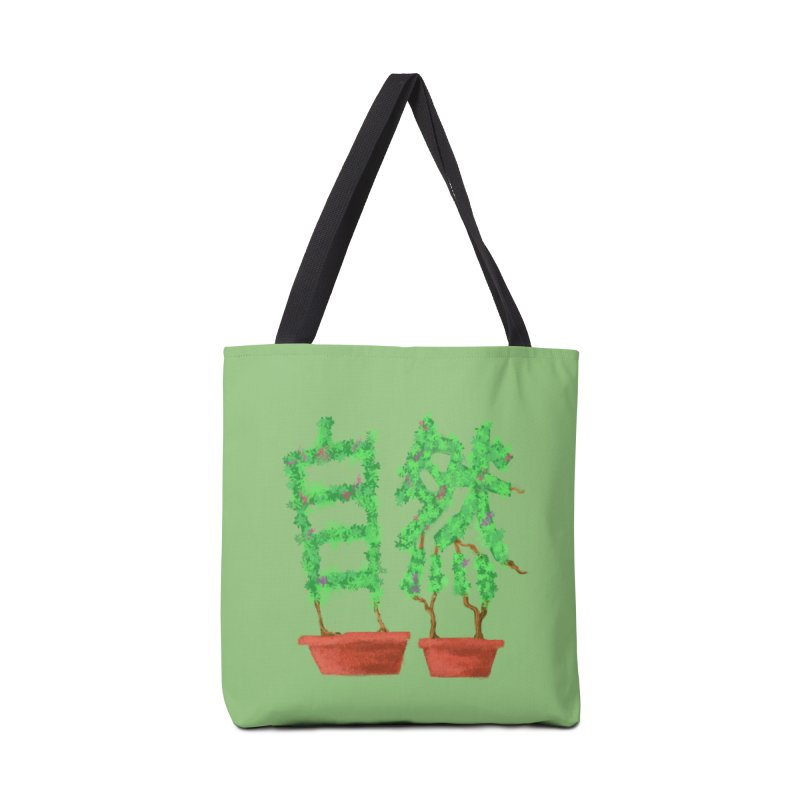 Nature Accessories Bag by DiegoMRod's Artist Shop