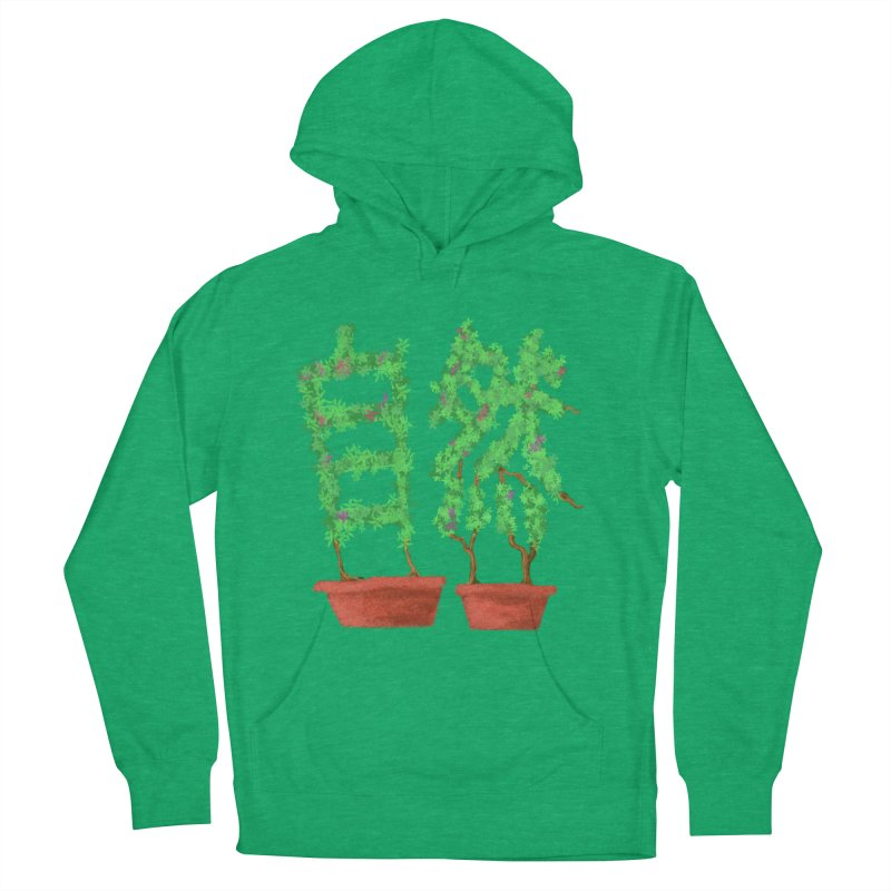 Nature Men's French Terry Pullover Hoody by DiegoMRod's Artist Shop