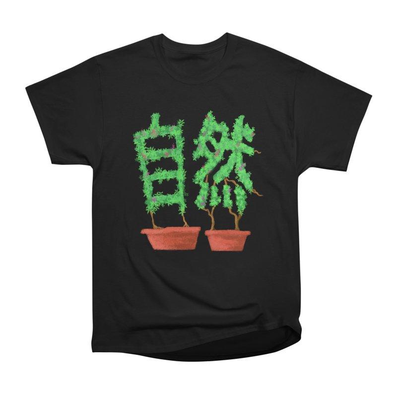 Nature Women's Heavyweight Unisex T-Shirt by DiegoMRod's Artist Shop