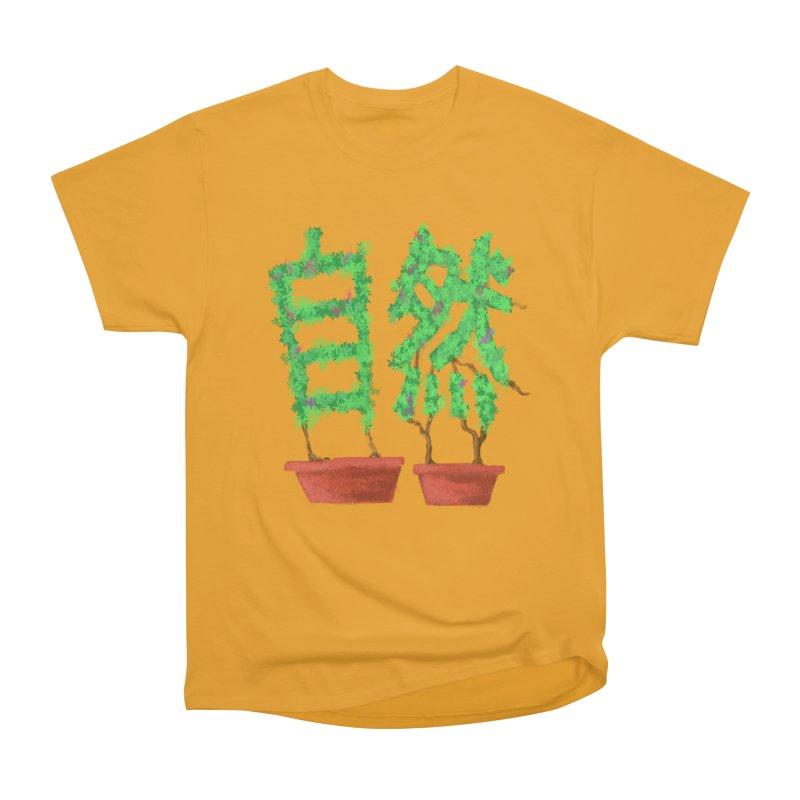 Nature Men's Heavyweight T-Shirt by DiegoMRod's Artist Shop
